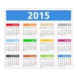 2015 Calendar Stock Images