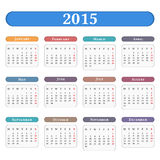2015 Calendar. On white background Royalty Free Stock Image