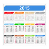 2015 Calendar. On white background Stock Photo