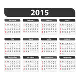 2015 Calendar. On white background Stock Image