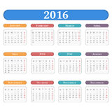 2016 Calendar. On white background Royalty Free Stock Images
