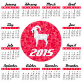 Calendar for 2015 Stock Images