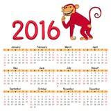 Calendar 2016 Stock Photography