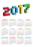 2017 calendar on a white background in style of old 8-bit video games. Week starts from Sunday. Vibrant 3D Pixel letters. 2017 calendar on a white background in stock illustration