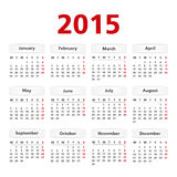 2015 Calendar. On white background on white background stock illustration