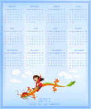 Calendar for year 2012 with illustration of a girl Royalty Free Stock Photography