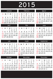 Calendar 2015. Calendar for the year 2015 Stock Photos