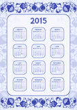 Calendar 2015 Year. Beautiful background with folk floral ornament. Style gzhel. Vector illustration. Easily edited vector format for your project Royalty Free Stock Photography