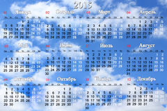 Calendar for 2014 year on the blue sky background Stock Images