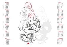 Calendar 2024 The Year of the Dragon. Calendar 2024 in vector isolated on white background.  The Year of the Dragon. Week starts from sunday. Happy New year 2024 Royalty Free Stock Images
