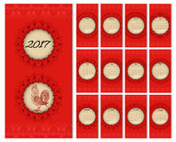 Calendar 2017 year with east elements and rooster. Calendar for 2017 year with mandalas, rooster and text placed in a circle. Week Starts Sunday. Vector Template Stock Images