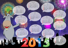 Calendar for Year 2015. Vector of English calendar for year 2015, week starts on Monday Royalty Free Stock Image