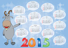 Calendar for Year 2015_08. Vector of English calendar for year 2015, week starts on Monday Stock Illustration