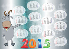 Calendar for Year 2015_07. Vector of English calendar for year 2015, week starts on Monday Stock Illustration