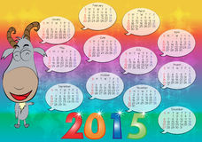 Calendar for Year 2015_05. Vector of English calendar for year 2015, week starts on Monday Stock Photography