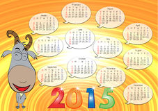 Calendar for Year 2015_02. Vector of English calendar for year 2015, week starts on Monday Stock Photos