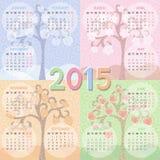 Calendar 2015 Year Stock Photos