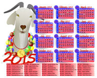 Calendar year of the goat. Vector illustration Calendar year of the goat (sheep) on the eastern calendar all elements separate from the ability to edit Royalty Free Stock Images