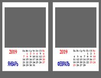 Calendar for the year 2019 stock image