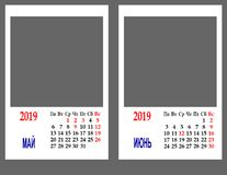 Calendar for the year 2019 royalty free stock photo