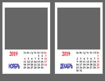 Calendar for the year 2019 royalty free stock photography