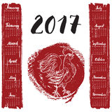 Calendar 2017 Year, With Hand Drawn Red rooster. Month Lettering, Week Starts Monday. Vector illustration. Calendar 2017 Year, With Hand Drawn Red rooster Stock Images