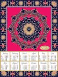 Calendar for 2018 year on indian ornamental background. Mandala Royalty Free Stock Images