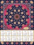 Calendar for 2018 year on indian ornamental background. Mandala Stock Photos