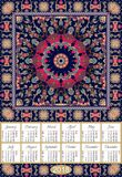 Calendar for 2018 year on indian ornamental shawl. Mandala pattern with dark blue flower. Week starts on sunday. Vintage design Stock Photos