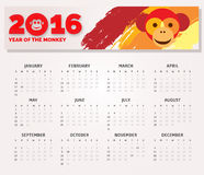 Calendar 2016 : Year of the Monkey. The Year of the Monkey 2016 calendar vector illustration. The monkey ranks ninth of the 12 animals in the Chinese zodiac Royalty Free Stock Photos