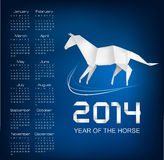 Calendar for the year 2014. Origami horse. Vector Royalty Free Illustration