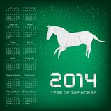 Calendar for the year 2014. Origami horse. Vector Royalty Free Stock Photo