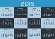 Calendar. Of 2015 year, Planner, organizer Stock Photo