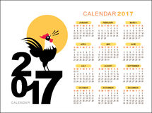 2017 Calendar. 2017 Calendar - year of the rooster Stock Photos