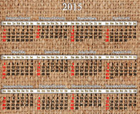 Calendar for 2015 year on the sacking Royalty Free Stock Image