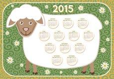 Calendar 2015 Year of sheep Stock Photo