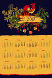 Calendar for year 2017 with silhouette and christmas. Vertical calendar for year 2017 with silhouette and christmas decoration on color background. Design royalty free illustration