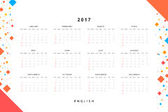 Calendar 2017 year simple style. Week starts from sunday. Template with a calendar for 2017 for design Royalty Free Stock Photography