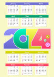 2014 calendar. Calendar for the year 2014 with stitches and buttons. Vector, easy editable stock illustration