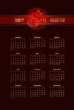 Calendar 2017 year Stock Image
