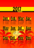 Calendar 2017 year. Calendar vector template for 2017 year. Week starts on Monday. Calender with week numbers. Year on one page, suitable for poster or pocket vector illustration
