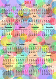 Calendar for 2014 - 2017 years on the colored background. With different balls Stock Photos