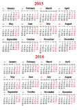 Calendar for 2015 and 2016 years Royalty Free Stock Photography