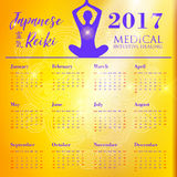Calendar 2017on yellow background. Week Starts Sunday. Simple Vector Template. Week Starts Sunday. Simple Vector Template calendar 2017on yellow background Stock Illustration