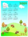 Calendar2 Stock Image