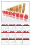 Calendar2008 ilustração do vetor