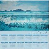 Calendari 2016 con la pittura di vista sul mare Fotografia Stock