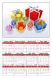 Calendario 2008 stock de ilustración