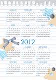 Calendario 2012 años Foto de archivo