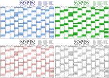 Calendario 2012 con días de fiesta oficiales alemanes Fotografía de archivo libre de regalías